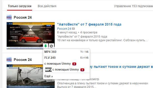 конвейер ютуб видео mp4