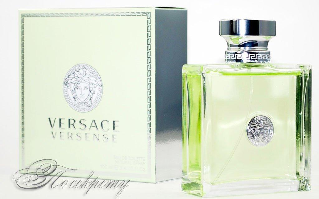 Акуратно упакований картон без складок і Випирання свідчить про оригінальний  парфум  ... 428658af654db