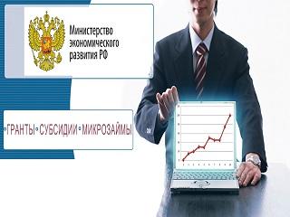 a74-1438696160_mikrozaim-dlya-biznesa-524x608.jpg