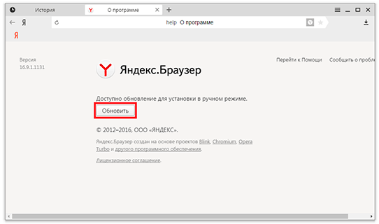 The version of adobe for the yandex browser  Flash Player in Yandex
