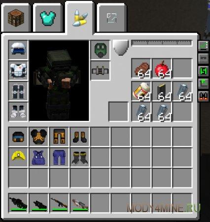 Скачать MCHeli для Minecraft 1.7.10 - ru-m.org