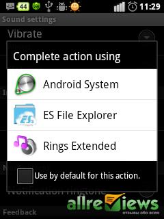 Как установить мелодию на звонок в Android - Android для всех 100